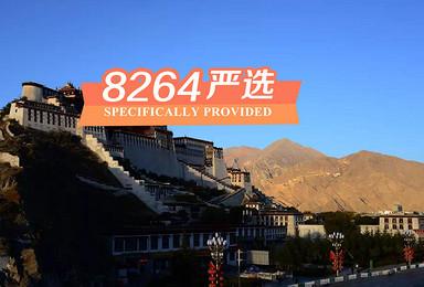 天界之渡 稻城亞丁香格里拉318川藏南線 滇藏線深度游(11日行程)