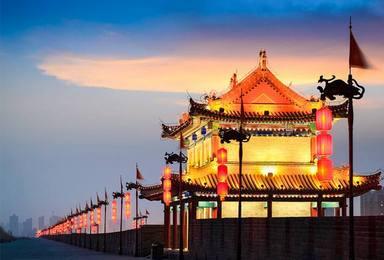 品质西安+西岳华山+兵马俑+华清池+明城墙+永兴坊轻户外(4日行程)