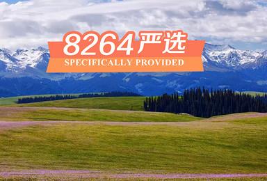 新疆喀拉峻輕裝徒步 庫爾德寧 喀拉峻 瓊庫什臺 含餐 可定制(9日行程)
