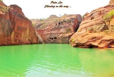 [雨岔大峡谷3日]中国的羚羊谷、波浪谷、壶口瀑布(4日行程)