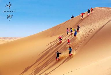 """腾格里沙漠""""五湖连穿""""徒步(4日行程)"""