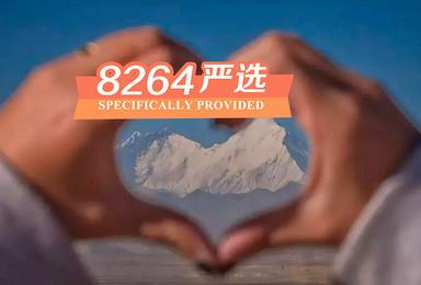 奇域南疆精华版 用7 9天去体验一个不寻常的深度南疆(9日行程)