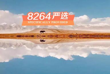 奇域南疆二号 夏季完全版的独库公路 西南天山的猎鹰长空(11日行程)