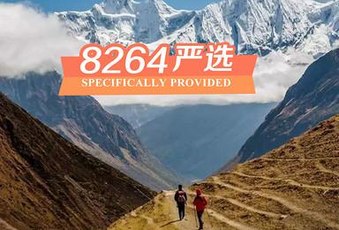 大道至简 尼泊尔ACT大环线徒步 精华版 2人成团(12日行程)