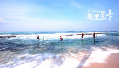 19年斯里兰卡 上山下海 徒步平原 双车游锡兰环线(8日行程)