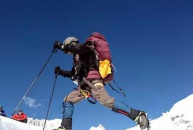 徐老幺山峰亚博vip2019年那玛峰 5588米 攀登计划(7日行程)