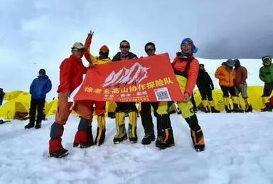 徐老幺山峰亚博vip2019年慕士塔格7546米攀登计划(18日行程)