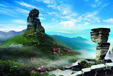 世界遗产梵净山 凤凰古城 沱江夜景 湘西风情 两天两夜(2日行程)