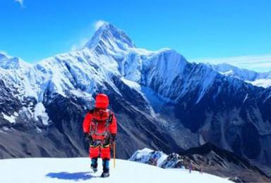 雪山之巅 贡嘎山那玛峰技术攀登7日(5588米)(7日行程)