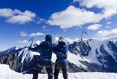 踏寻雪山梦 贡嘎山卫峰之一  那玛峰5588m 雪山攀登(6日行程)