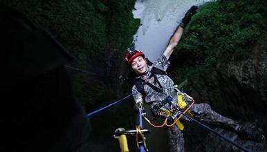 重庆武隆洞穴探秘+160米绳降极限挑战(2日行程)
