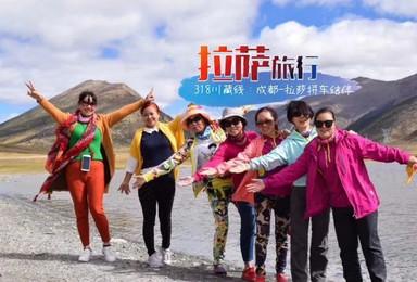 318川藏线+色达+稻城亚丁+然乌湖+林芝+拉萨拼车(10日行程)