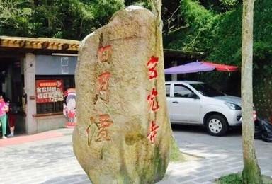 台湾环岛(10日行程)