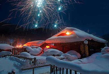 全程五星 豪华FB 哈尔滨 雪乡 镜泊湖 长白山 滑雪赏雾凇(7日行程)