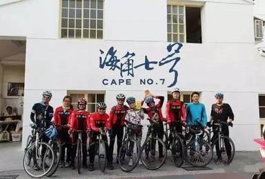 Bige海南邀您一起趣骑台湾(12日行程)
