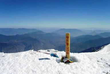 2021年行迹哈巴雪山攀登活动(4日行程)