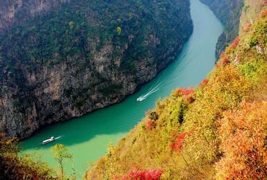 穿越最美长江三峡 近距离体验巴楚风情 挑战湖北最经典徒步线路(7日行程)