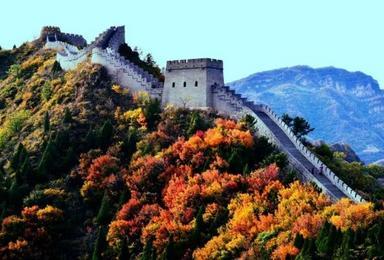三界碑 一脚踏三省登山徒步 红石门 黄崖关长城(1日行程)