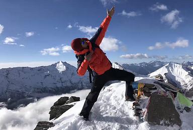 2020协作比例1 1四姑娘雪山之巅大峰攀登一人成行(4日行程)
