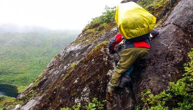 2020重走远征军之路 高黎贡山 原始森林徒步穿越(10日行程)
