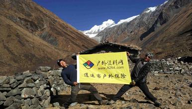 贡嘎南坡 金银山 6410米 打破6000米级又一新挑战(8日行程)