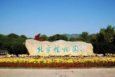 太植线拉练 登山赏花(1日行程)