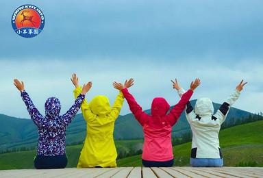 小羊军团 轻徒步喀纳斯 探寻喀纳斯湖畔秘境 那仁河谷双湖之旅(8日行程)