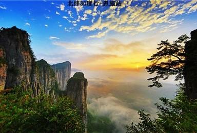 湖北恩施 探秘北纬30 中国 仙本那 秘境恩施(6日行程)
