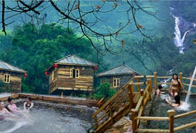 英德九州驿站 天门沟树上温泉 仙桥地下河 浈阳坊小镇(2日行程)