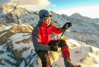 四姑娘山二峰攀登 人生中第一座初级雪山(3日行程)