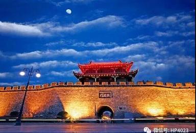 中国唐城 古隆中 习家池二日游(2日行程)