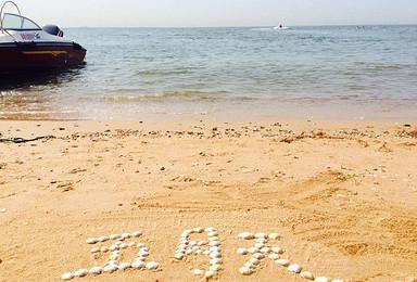 端午止锚湾 东临碣石 以观沧海 抓螃蟹 拾贝壳 沙滩比基尼(3日行程)