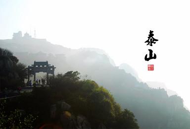 端午 夜袭五岳泰山 看日出 玩济南趵突泉 闲逛大明湖畔(1日行程)