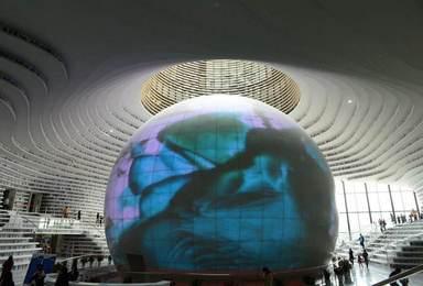 天津 滨海之眼  图书馆北塘出海打渔(1日行程)