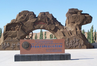 国庆 大美新疆环线 新疆之北疆 可可托海 五彩滩 天山天池(7日行程)