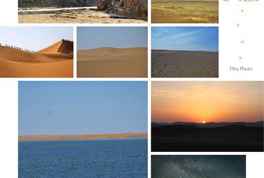 相约巴丹吉林沙漠徒步   寻觅心中的沧海(3日行程)