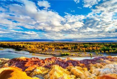 国庆北疆环游 秋天的童话世界 这个季节就去新疆(9日行程)