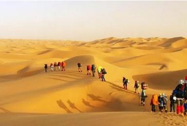 中秋国庆 库布齐沙漠沙漠露营篝火偶遇美丽星空体验大漠豪情(4日行程)