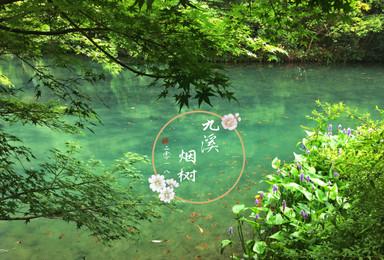 9月1日休闲徒步杭州九溪十八涧(1日行程)
