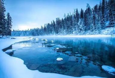 冬季喀纳斯冰雪嘉年华(9日行程)