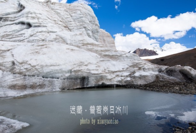 无阿里不西藏 神山 神湖 秘境展琼冰川独家发行(15日行程)