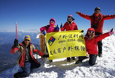云上哈巴 5396攀登 1比1协作 含装备(4日行程)