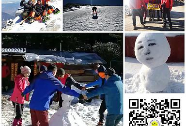 2019勇攀高峰 哈巴雪山 5396攀登 每周发团(4日行程)