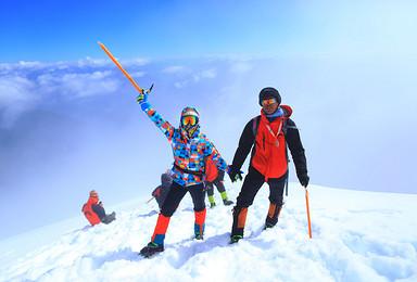 攀登人生第一座雪山,挑战5396米哈巴雪山登顶活动(4日行程)