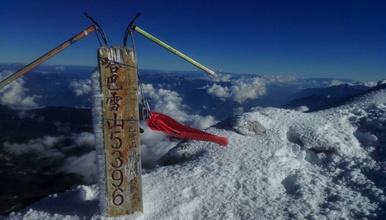 2021哈巴 雪山5396攀登震撼来袭 每周发团(4日行程)