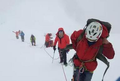 星空户外探险 追梦最美5588米那玛峰 拥抱更大的攀登梦想(7日行程)
