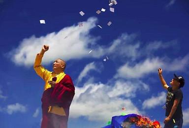 西藏阿里南线转山冈仁波齐 珠峰大本营扎什伦布寺 羊湖之旅(8日行程)