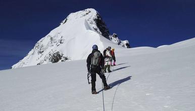 日果冷觉(龙脊、5523米)峰-2020-21年远铭登山计划(7日行程)