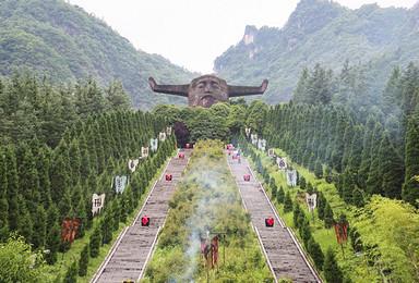 魅力鄂渝   跨越两省 玩遍三地 开启一场心跳之旅(7日行程)