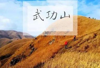 中秋3日火车团·武功山穿越|核心区·龙山村·发云界·绝望坡(3日行程)